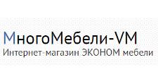 Интернет-магазин «МногоМебели-VM», г. Москва
