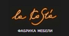 Мебельная фабрика «La Ko Sta», г. Бердск