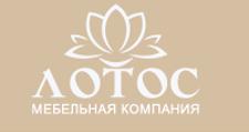 Салон мебели «Лотос», г. Заводоуковск
