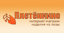 Интернет-магазин «Плетенкино», г. Екатеринбург