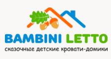 Салон мебели «Bambini Letto», г. Одинцово