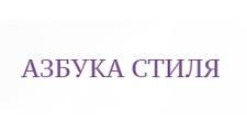 Салон мебели «Азбука Стиля», г. Кострома