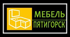 Изготовление мебели на заказ «Мебель Пятигорск», г. Пятигорск