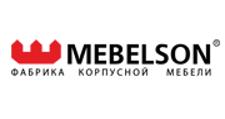 Оптовый мебельный склад «Мебельсон», г. Уфа