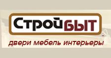Салон мебели «Стройбыт-М», г. Новосибирск