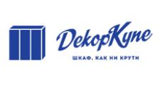 Изготовление мебели на заказ «ДекорКупе», г. Москва