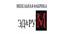 Мебельная фабрика «ЭдРу-М», г. Ставрополь