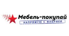 Мебельная фабрика «Мебель-Покупай», г. Москва