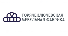 Оптовый мебельный склад «Горячий ключ», г. Армавир