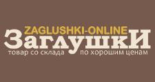 Оптовый поставщик комплектующих «Заглушки», г. Москва