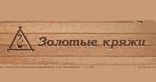 Изготовление мебели на заказ «Золотые кряжи», г. Калуга