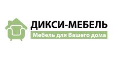 Интернет-магазин «Дикси-Мебель», г. Санкт-Петербург