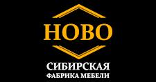 Изготовление мебели на заказ «НОВО», г. Новосибирск