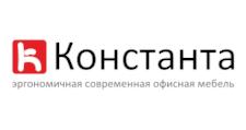 Салон мебели «Константа», г. Краснодар