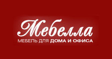 Мебельная фабрика «Мебелла», г. Краснодар
