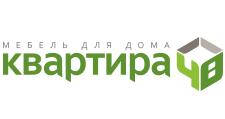 Мебельная фабрика «Квартира 48 (Камеа)», г. Новосибирск