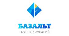 Розничный поставщик комплектующих «Базальт плюс», г. Находка