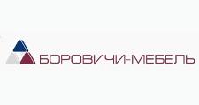 Мебельная фабрика «Боровичи-Мебель»