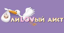 Мебельный магазин «ЛиLOVый Аист», г. Владивосток