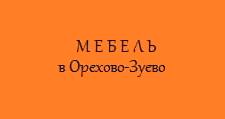 Салон мебели «МЕБЕЛЬ», г. Орехово-Зуево