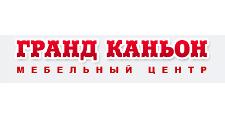ТЦ мебели «Гранд Каньон», г. Санкт-Петербург