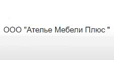 Изготовление мебели на заказ «Ателье Мебели Плюс», г. Кострома