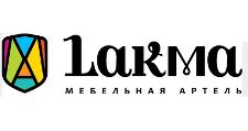 Салон мебели «Лакма Мебель», г. Москва
