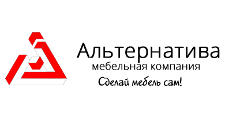 Оптовый поставщик комплектующих «Альтернатива», г. Красноярск