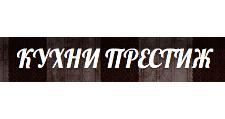 Салон мебели «Кухни Престиж», г. Ярославль