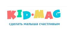 Салон мебели «KID-MAG», г. Москва
