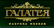 Мебельная фабрика «Галатея», г. Новосибирск