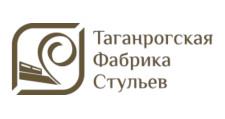 Мебельная фабрика «Таганрогская фабрика стульев»