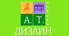 Импортёр мебели «А.Т.Дизайн (Малайзия)», г. Москва