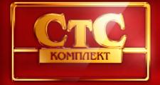Розничный поставщик комплектующих «СТС-Комплект», г. Челябинск