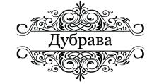 Мебельный магазин «Дубрава», г. Москва