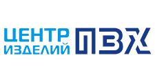 Розничный поставщик комплектующих «Центр изделий ПВХ», г. Красноярск