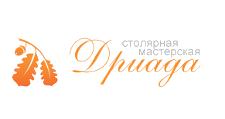Изготовление мебели на заказ «Дриада», г. Санкт-Петербург