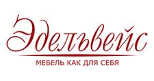 Оптовый поставщик комплектующих «Эдельвейс», г. Екатеринбург