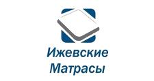 Изготовление мебели на заказ «Ижевские матрасы», г. Ижевск