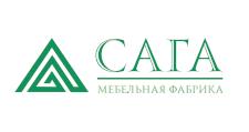 Мебельная фабрика «САГА», г. Челябинск