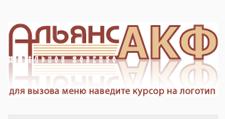 Салон мебели «Альянс-АКФ», г. Артем