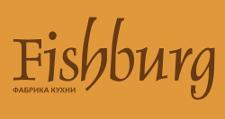 Изготовление мебели на заказ «Fishburg», г. Рыбинск