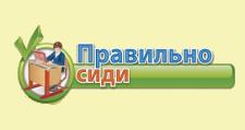 Интернет-магазин «Правильно-сиди», г. Новосибирск