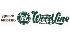 Мебельный магазин «Woodline», г. Уссурийск