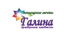 Салон мебели «Галина», г. Челябинск