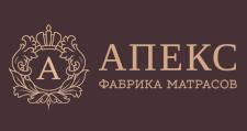 Оптовый мебельный склад «Склад матрасов АПЕКС», г. Магнитогорск