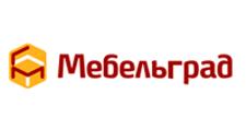 Салон мебели «Мебельград», г. Красноярск