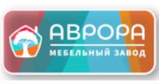 Изготовление мебели на заказ «Мебельный завод Аврора», г. Санкт-Петербург