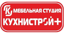 Мебельная фабрика «КухниСтрой+»