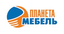 Мебельная фабрика «Планета Мебель», г. Ангарск